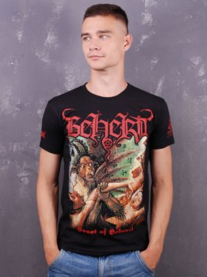 Beherit – Beast Of Beherit TS